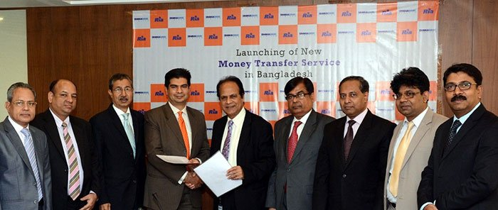 Dhaka Bank Partners With Ria To Launch New Money Transfer Service In Desh