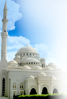Islami Banking
