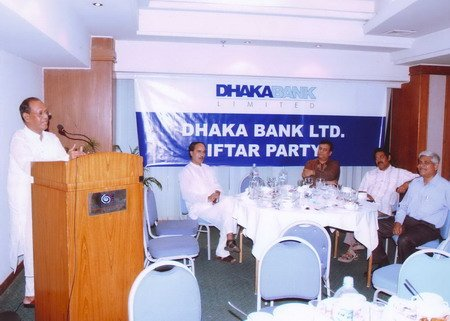 iftar party for car showroom owners dhaka bank excellence in banking. Black Bedroom Furniture Sets. Home Design Ideas