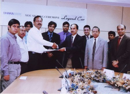dhaka bank signed mou with legend car dhaka bank excellence in banking. Black Bedroom Furniture Sets. Home Design Ideas