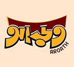 Aroth