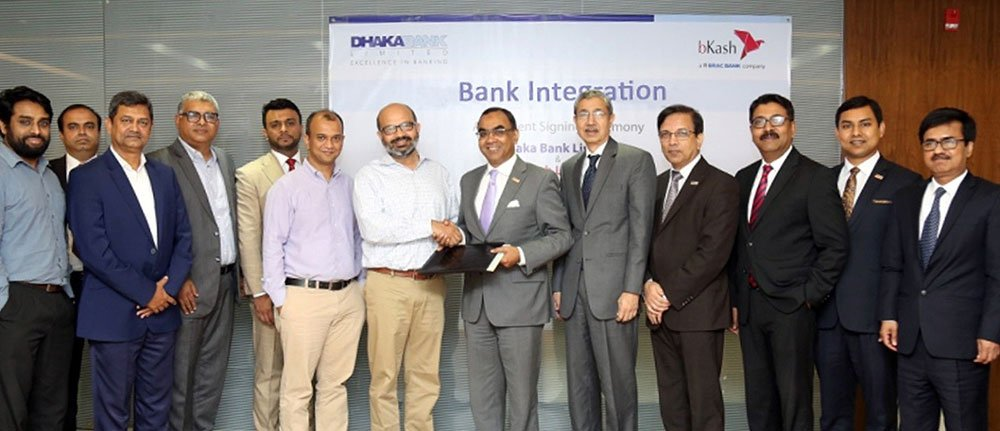 DHAKA BANK ACCOUNTHOLDERS CAN MAKE INSTANT FUND TRANSFER TO BKASH
